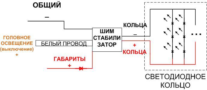 схема с использованием ШИМ